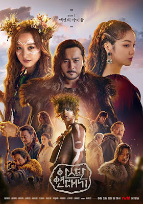 Arthdal Chronicles Netflix