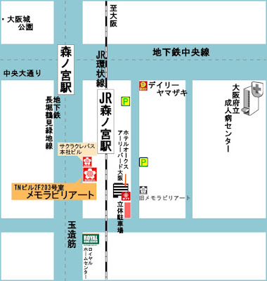 new地図