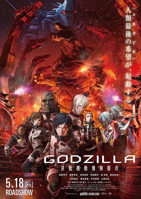 Godzila the city mechanized for the final battle netflix