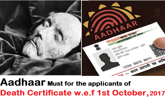 aadhaar-must-for-death-certificate-paramnews