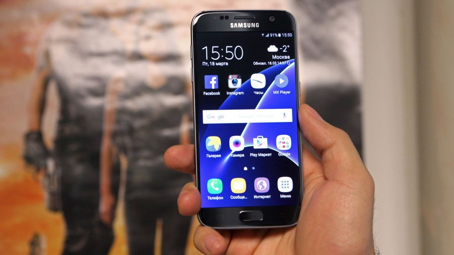 ROM FULL FILE] Galaxy S7 SM-G930F Android 6 0 1 - AndroidStore