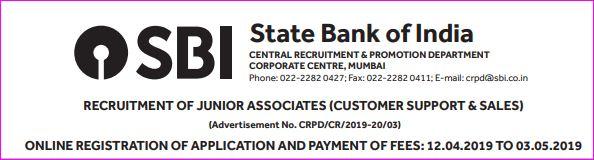 SBI Clerk (JA) 2019 Recruitment Notification (8593 Vacancy)
