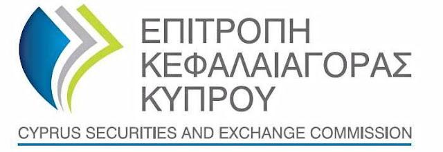 CySEC - Кипрская комиссия по ценным бумагам и биржам