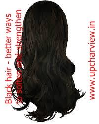 सफ़ेद बालों को काला - मुलायम और मजबूत करने के 15+ बेहतर तरीके