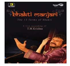 Bhakti Manjari
