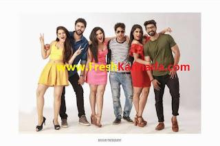 Yaana Kannada Songs Download