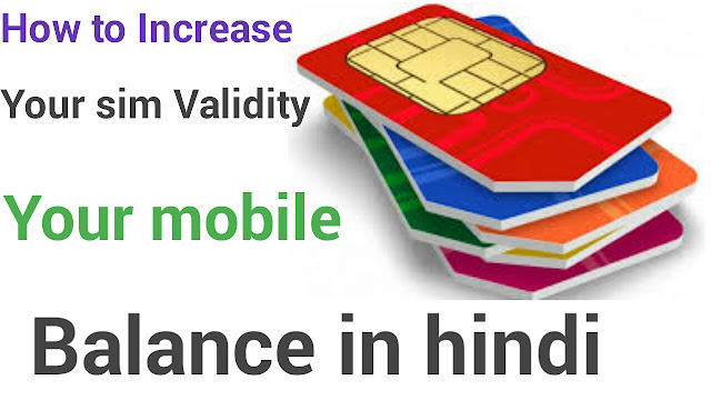 How To Increase Your Sim Validity From Your Mobile Balance in hindi