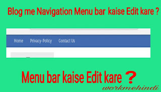 Blogger Blog ke Navigation Menu Bar Ko Kaise Edit Karte hai ?