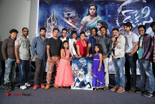 Rakshasi First Look Launch  0029.jpg