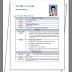 [Tư vấn] Hướng dẫn in và kẹp CV khi nộp trực tiếp