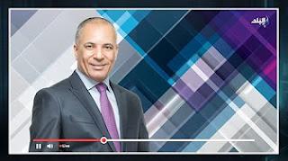 برنامج على مسؤليتى حلقة السبت 1-4-2017 مع احمد موسى