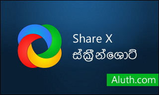 http://www.aluth.com/2016/04/sharex-screenshot-software.html