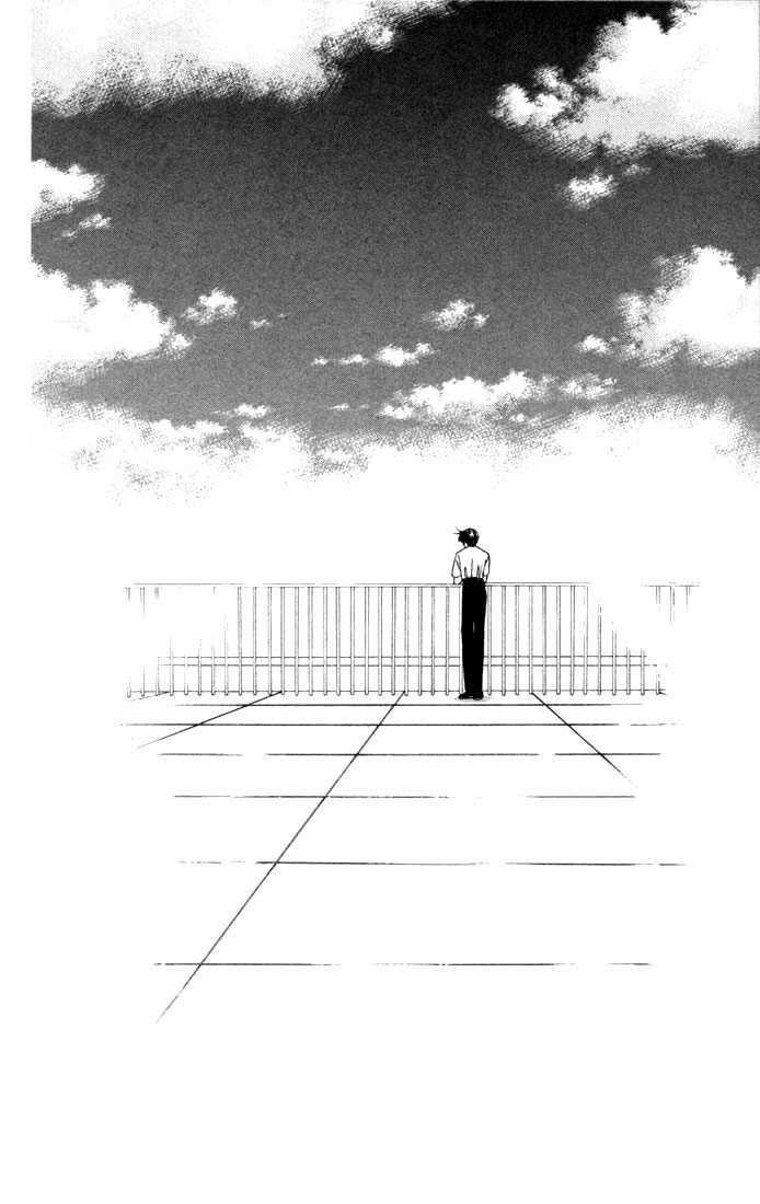 Kare kano ch 41 manga read kare kano ch 41 manga online for Kare schweiz