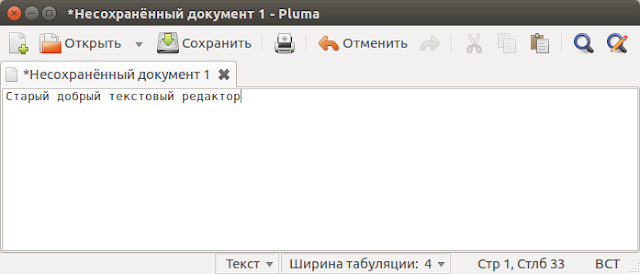 Text editor Pluma.
