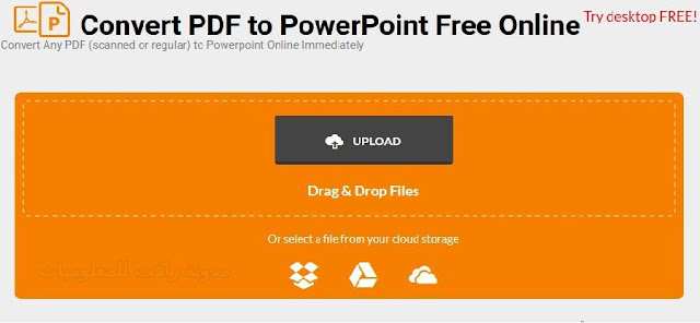 http://www.rftsite.com/2019/03/conversion-pdf-powerpoint.html