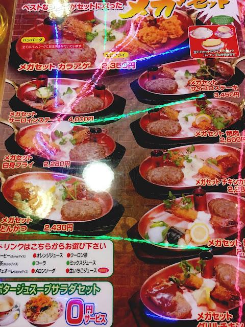 徳島の奇妙なレストラン??バレンシーアが異様すぎた【c】