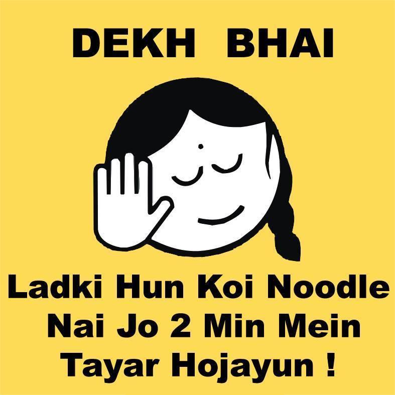 Dekh Bhai Status Dp Funny Images Profile Pictures Pics
