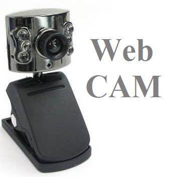تحميل تعريف كاميرا eton