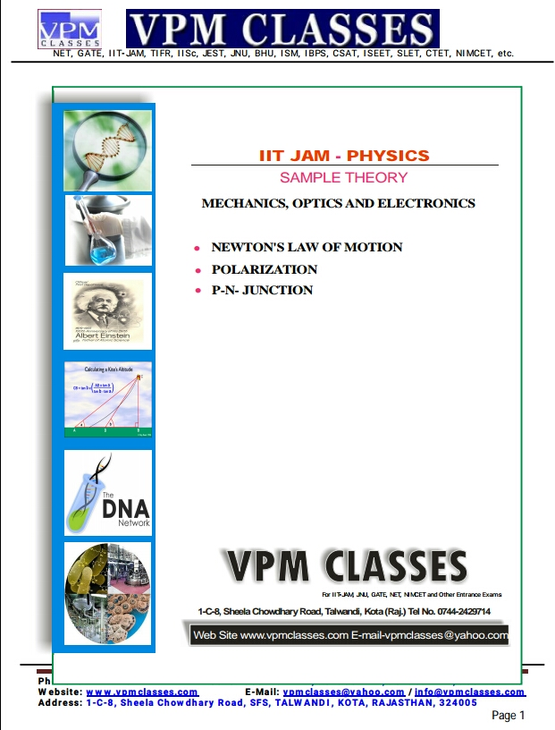 PHYSICS THEORY NOTE BY VPM CLASSES