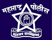 Raigad Police Bharti 2018