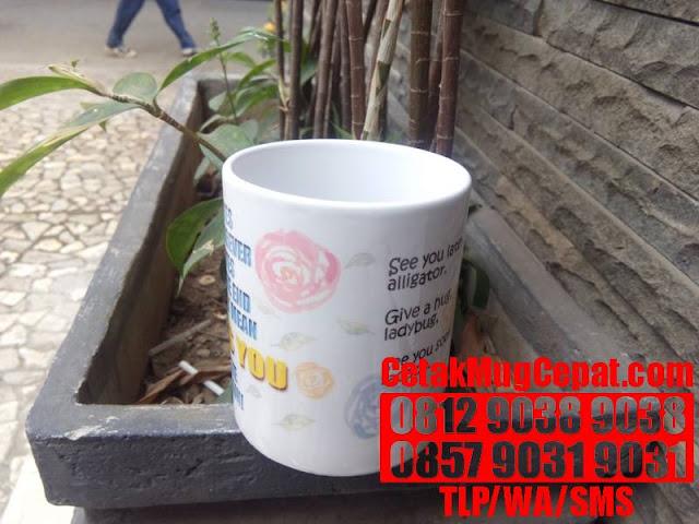 FRENCH PRESS COFFEE MUG TARGET