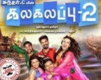 Kalakalappu 2 2018 Tamil Movie Watch Online