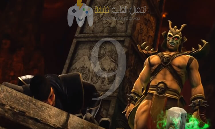 تحميل جميع اجزاء لعبة Mortal Kombat بحجم صغير