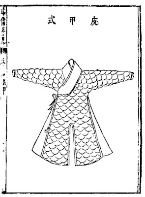 Ming Chinese Cowhide Scale Armour