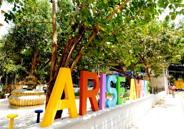 Opening of Arise Awake Park renovated under the guidance of Ramakrishna Mission