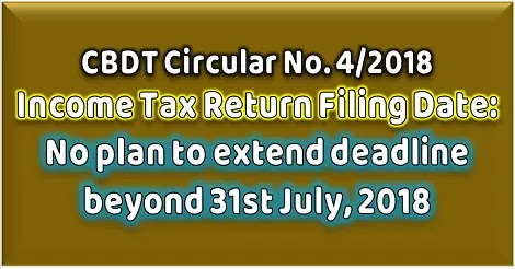 CBDT-circular-no-4-2018