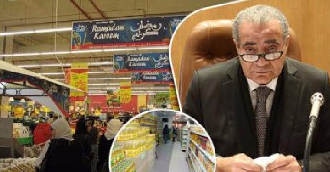 ننشر أسعار السلع الغذائية في معرض «أهلا رمضان»