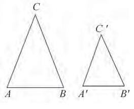 materi matematika kelas 9, dua segitiga sebangun