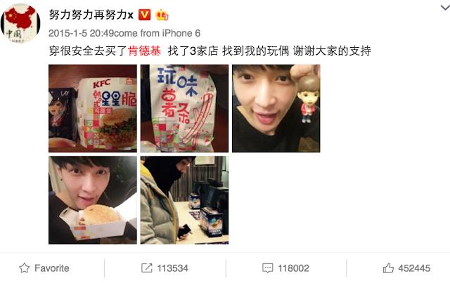 KFC Lay Zhang