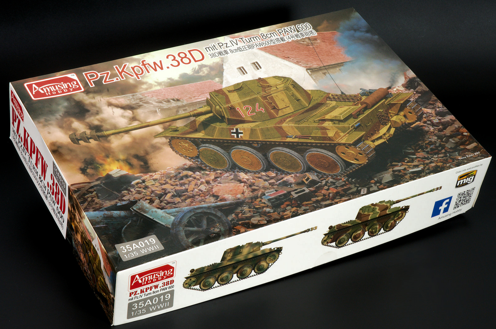 The Modelling News: In-Boxed:1/35th scale Pz Kpfw 38D mitt