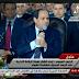 """شاهد: تعليق السيسي على قضية """"رشوة علي بابا"""""""
