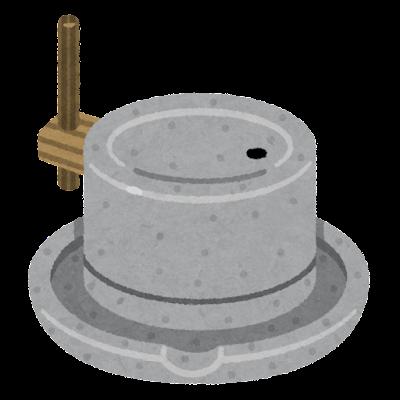 石臼のイラスト(籾殻なし)