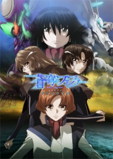 anime, download, link,  Soukyuu no Fafner, season 2, kindaichi season 2