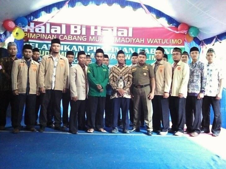 Suhu Dingin Desa Dukuh Iringi Pelantikan PCPM Watulimo Periode 2016-2020