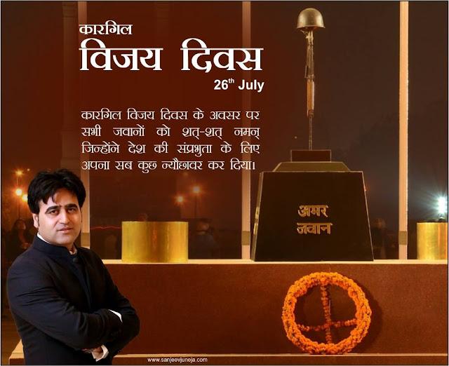 Sanjeev Juneja - Accumass, Roop Mantra