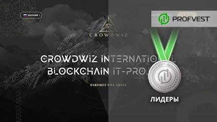 Лидеры: CrowdWiz – 22,5% чистой прибыли за 3 месяца!