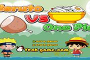 لعبة ون بيس و ناروتو في تحدي الاكل Food challenge : Naruto VS Luffy
