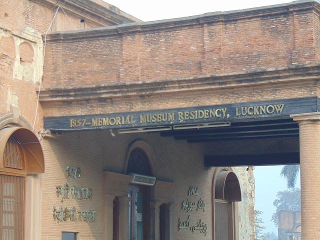 residency memorial