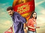 Sherlock Toms 2017 Malayalam Movie Watch Online