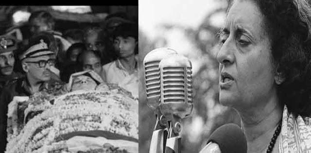 इंदिरा गांधी को भारत की आयरन लेडी के नाम से भी जाना जाता है