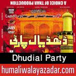 http://www.humaliwalayazadar.com/2015/10/dhudial-party-nohay-2016.html
