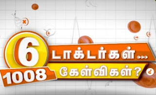 6 Doctorgal 1008 Kelvigal 26-03-2017 Puthuyugam Tv