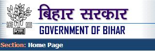 Bihar Govt. Web Site