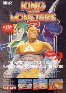 King of the Monster 2 arcade game portable flyer