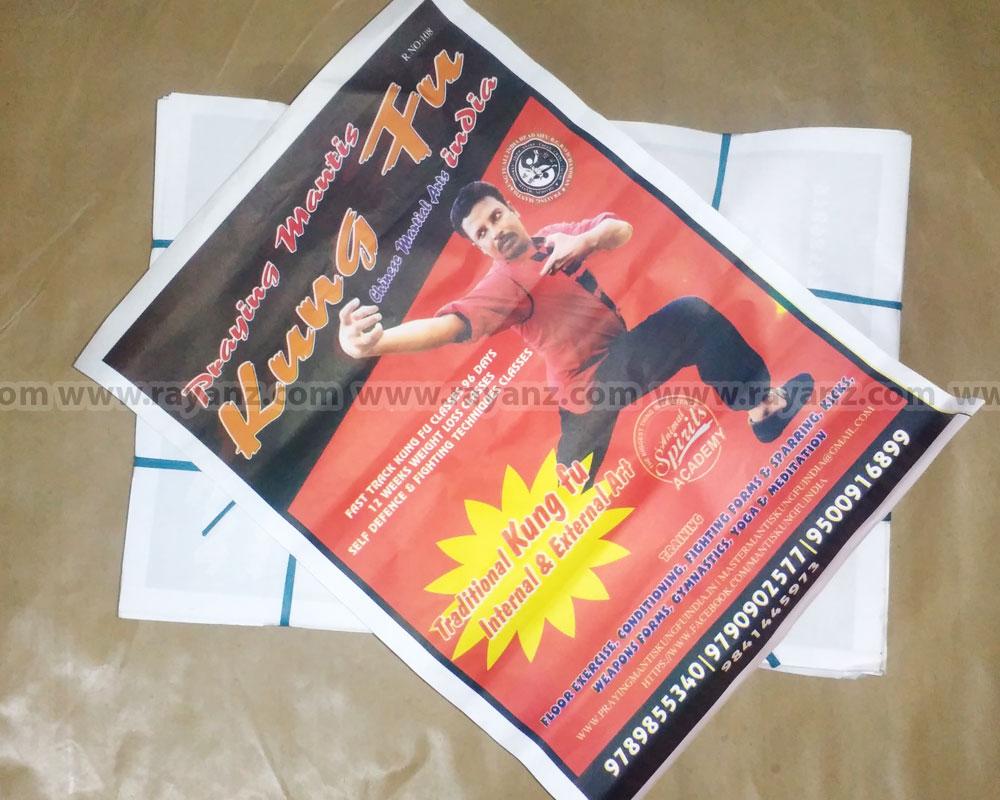 Wallposter printing in Chennai
