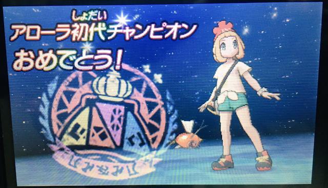 Logran terminar Pokémon Sol y Pokémon Luna sólo con un Magikarp 2